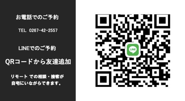 スクリーンショット 2020-06-15 17.31.54.png